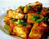 Daily - Tahoe/Tofu 540g_