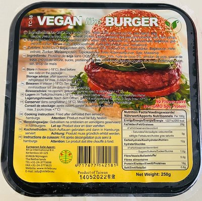 Vegan like Burgers 250g (TC38)
