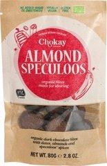 Chokay Choco bites amandel speculoos 80g