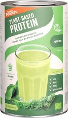 Superfoodies Brown Rice protein powder - Green 500g