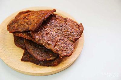 Vegan Beef-jerky (AZ05) 200g