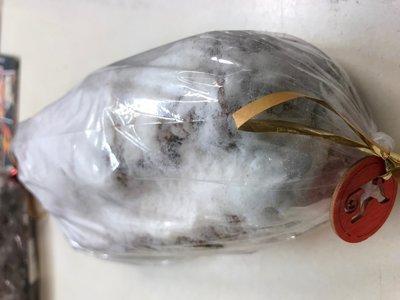 Veggiesaurus Heerlijk Vegan kerstbrood 500g (zonder chocolate topping) *THT 20.12.2019*