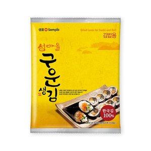 Sempio Nori, gedroogd zeewier (laver) voor sushi en rol 20g